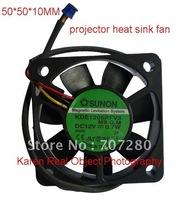 5cm KDE1205PFV3  5010 12V 0.7W  projecter Cooling Fan