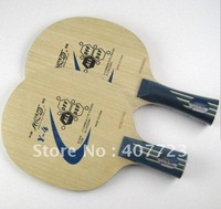 Free shipping Milky Way (Galaxy)  Y-4 Table Tennis Blade Table Tennis Racket  Ping Pong Blade NEW