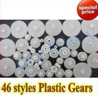 46 styles Plastic Gears All The Module 0.5