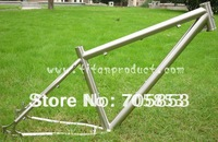 Titanium Bicycle MTB Frame 26'' (With Mudguard, Rack Mounts and Disc Brake)