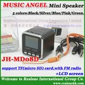 Free shipping Portable Speaker MUSIC ANGEL JH-MD08D TF card speaker with LCD screen+FM radio function+TF card reader+wholesale