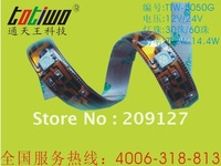 5050 SMD pearl green interior 60 LED Strip