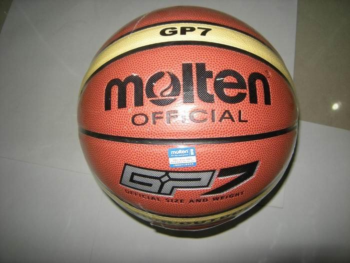Free Shipping Molten Basketball, size7 PU Basketball, with basketball bag, 1pcs/lot(China (Mainland))