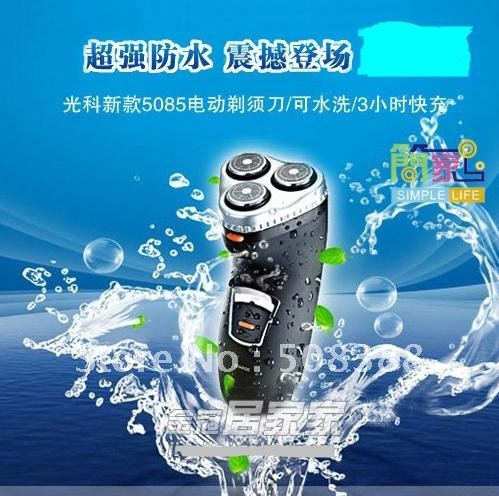 Light secco razor/turn 3 force of waterproof razor(China (Mainland))