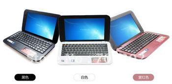 YEPO Yuan Peng 10 inch ultra thin dual core Netbook Notebook [ ] official standard