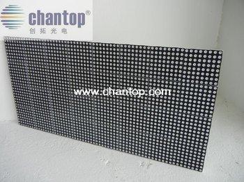 P7.62 indoor Red Color 1R 488mm*244mm LED matrix module  LED Display Sign High resolution board