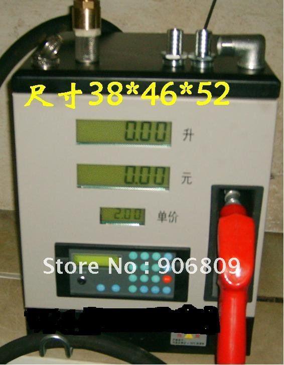 Mini Fuel Mini Fuel Dispensers