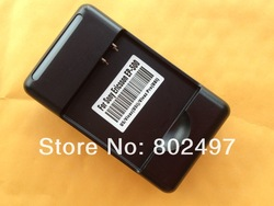 For Sony Ericsson EP500 U5 U5i Vivaz,US Plug Battery charger For Sony Ericsson EP500 U5 U5i Vivaz,High Quality,Freeshipping(China (Mainland))