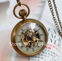 Free Shipping Brass Mechanical Pocket Watch With Free Chain