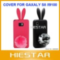 Rabbit Case cover bunny case with tail stand for Samsung S2 rabbit case with tails for i9100 free shipping