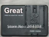 Free shipping+20pcs/ctn,VSK-0631 vsk0631 0631 camera charger for CGR-DU07 DU14 DU21 DU12 battery,AU/EU/US/UK plug