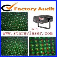 red & green firefly mini party KTV disco  laser light
