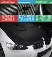 carbon fiber vinyl car sticker carbon fiber wrap 1.52*30m good quality free shipping