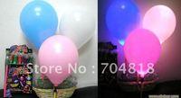 Free shipping LED ballon,Wedding Flashing LED Light Toy, Christmas,New Year,party,Birthday,bar,150sets=300pcs Ballons