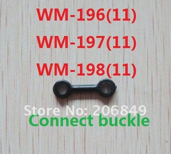 Free shipping WM-F3D196/K-07/33229 WM-196(11)WM-197(11) WM-198(11) connect buckle rc spare parts for 60cm WIN-MART rc helicopter