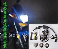 freeshipping  2011 Motorcycle Xenon lights / headlight conversion / double distance xenon / xenon lamp / light stability of thin