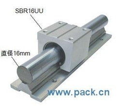 Jinjiate Support Rall sbr30 Series(China (Mainland))