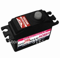 DOMAN RC high speed digital servo 25g rc servo