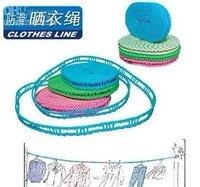 5m Skid-proof Clothesline antiskid clothesline Outdoor Laundry Clothesline