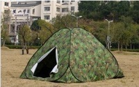 Free shipping! high quality Camouflage military camping outside travelling Tent for 2 persons/umbrella tent