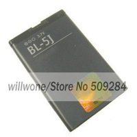 BL-5J BL5J Battery For Nokia 5800 5800 XpressMusic 5802 5230 5900 X6 5J+Retail box