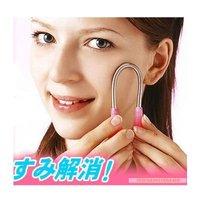 Facial Epilator  easy facial hair removal device facial epistick