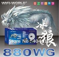 Free dhl/ups shipping!!2011 Latest High Power 8187L 8000mW 58dbi 880WG Wifi-world Ice Wolf Wireless Usb Adapter Wifi Adapter