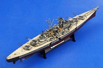 Finished product model/German bismarck/ battleship model