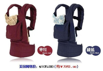 Free shipping Baby sling,baby carrier,baby's traveling belt