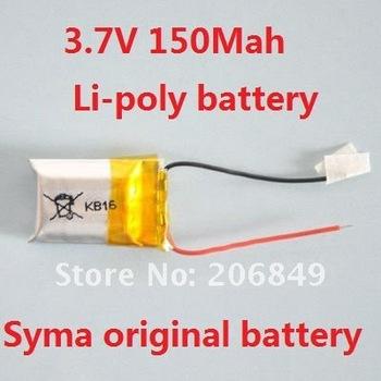 3pcs Free shipping Syma original battery 3.7V 150mah Li-poly battery S102G S107G S107 S105 S108G rc spare parts rc helicopter