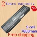 Высокое качество + новый 9-Элементный аккумулятор для Ноутбука Asus G50 G50g G50V G50Vt L50 А33-M50 А32-M50 черный +пода