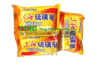 Hot in China  wholesale and retail papaya whitening bath soap 100g/pcs