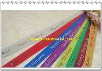 Hot Sell Merry Chritmas Ribbon 16 mm Christmas Rib Belt AS131-16 Free Shipping
