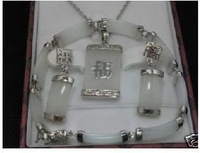 virgin Very chic trend Women's white jade Jewellery necklace bracelet earring set