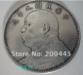 Rare Lucky ming guo Oriental Chinese old China silver coin currency 100% free shipping