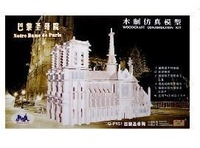 3D wood puzzle wooden model miniature doll house model toy free shipping