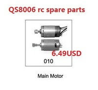 QS8006-010 main motor QS8006 rc spare parts for 134cm QS-8006 rc helicopter