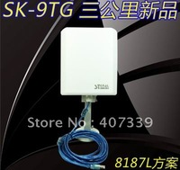 2012 NEW Arrivals Signal King 9TG 8187L Chipset, Better than 8TN adaptador wifi usb outdoor directional 20dbi flat panel antenna