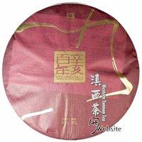 Yunnan Puer Pu er Tea Pu-erh tea*2011*Menghai Dayi*Xin Hai Bai Nian*357 grams