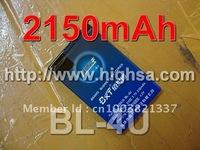 2150mAh BL-4U / BL 4U High Capacity Battery Use for Nokia E66/3120C/6212C/8900/6600S/E75/5730XM/5330XM/8800SA/8800CA Phones