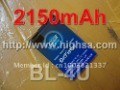 2150mAh BL-4U / BL 4U High Capacity Battery Use for Nokia E66/3120C/6212C/8900/6600S/E75/5730XM/5330XM/8800SA/8800CA Phones