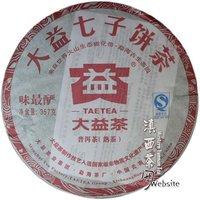 Yunnan Puer Pu er Tea Pu-erh tea*2011*Menghai Dayi*Wei Zui Yan*357 grams