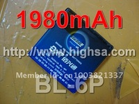 1980mAh BL-6P / BL 6P High Capacity Battery Use for Nokia 7900/6500C etc Mobile Phones