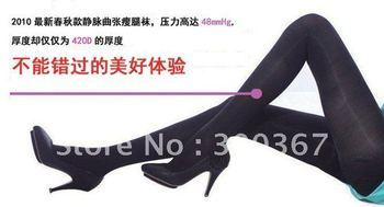 Italian Thin Leg varicose pantyhose,thicken slim shaper pant,black beauty leg stocking,20pcs/lot,Free shipping