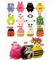 16 colors Linda baby bag Children's backpacks cute KidsBackpack Schoolbag school bags Satchel