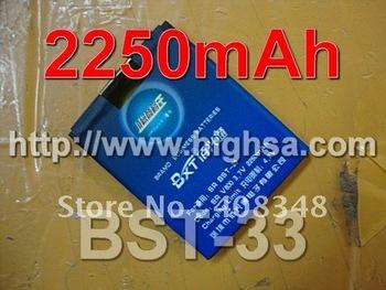 2250mAh BST-33 / BST 33 High Capacity Battery Use for Sony Ericsson V800/C702/C901/C903/F305/G502/G700/G705/G900/J105/K530i etc