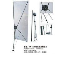 New Korea Style X-Banner Stand;  Carbon Fiber X-Banner Stand ;X Banner with Screw Hooking and ABS Square Link;Banner HN-XH1