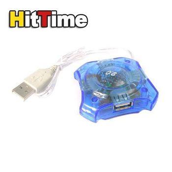 1Pcs/lot Mini High Speed 4 Port USB 2.0 HUB for Laptop PC  #162
