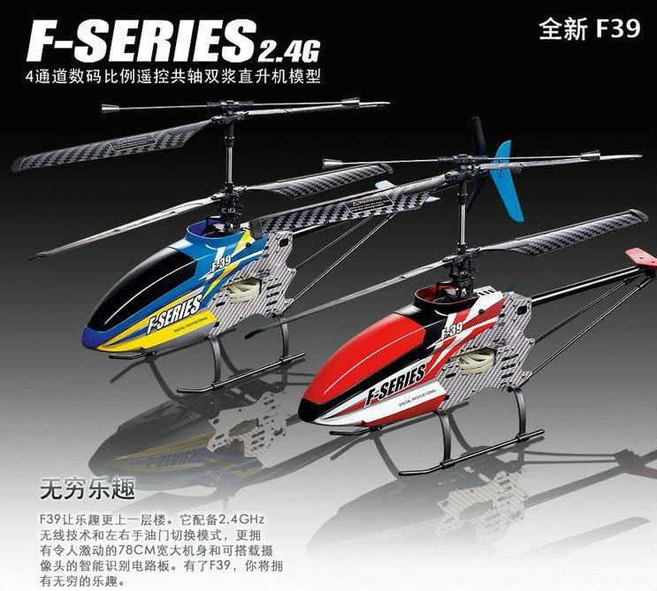 3D MJX F39 with Gyro   F 39