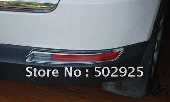 2009-2012 VW TIGUAN ABS Chrome rear fog light cover lamp cover by EMS